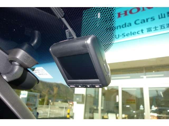 F ホンダセンシング 純正ナビ フルセグ ドライブレコーダー ETC車載器 バックカメラ LEDヘッドライト(13枚目)