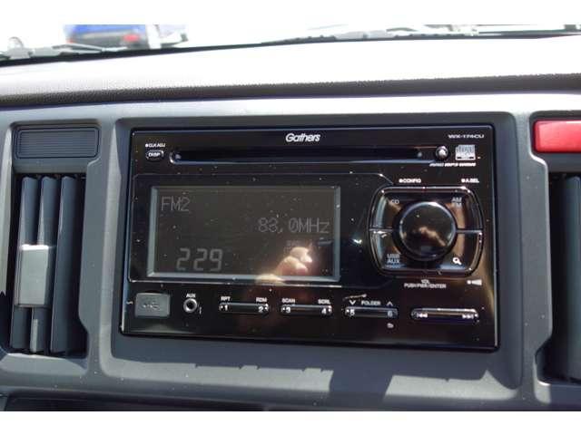 「ホンダ」「N-WGN」「コンパクトカー」「山梨県」の中古車11