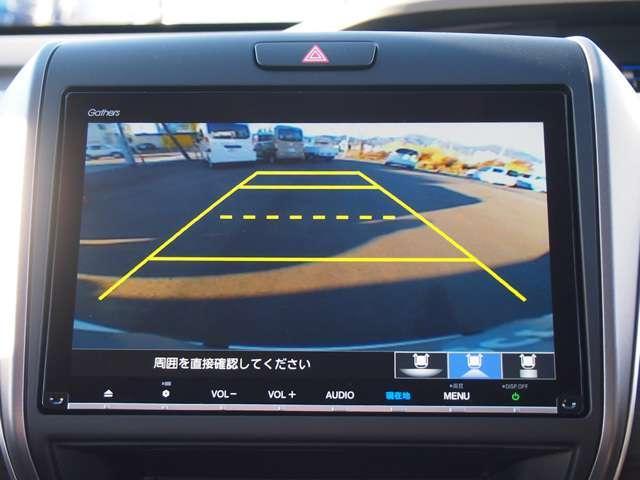 G・ホンダセンシング 4WD 純正メモリーナビTV ナビ連動ETC車載器 バックカメラ 両側電動スライド LEDライト スマートキー 車検令和5年9月(14枚目)