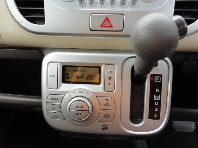 「スズキ」「MRワゴン」「コンパクトカー」「長野県」の中古車22