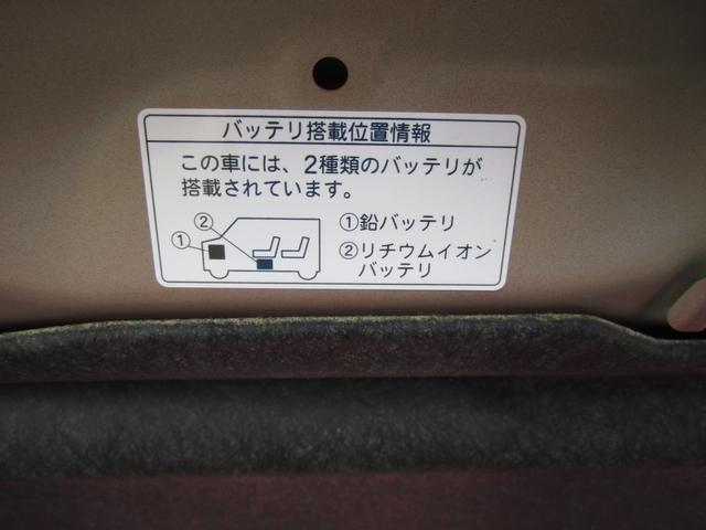 「スズキ」「アルトラパン」「軽自動車」「長野県」の中古車54