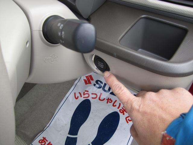 「スズキ」「アルトラパン」「軽自動車」「長野県」の中古車71