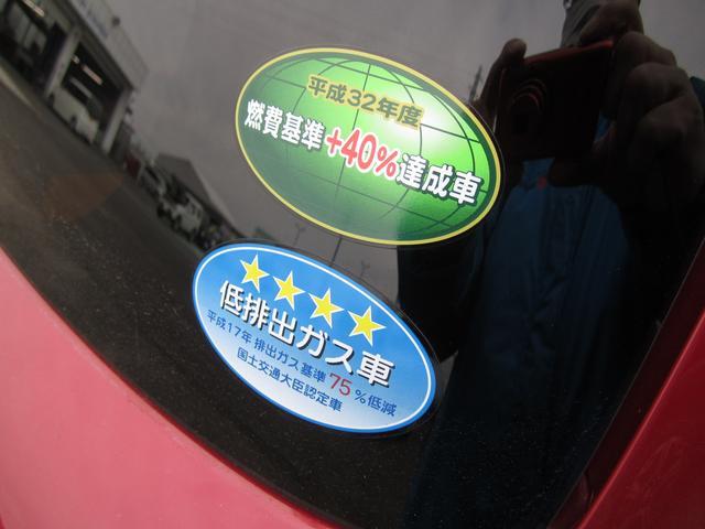「スズキ」「アルトラパン」「軽自動車」「長野県」の中古車74