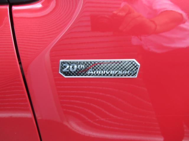 20周年記念車 2型(9枚目)