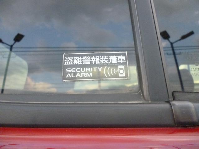 「スズキ」「ハスラー」「コンパクトカー」「長野県」の中古車31