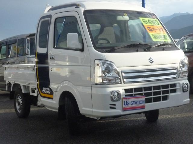「スズキ」「キャリイトラック」「トラック」「長野県」の中古車2