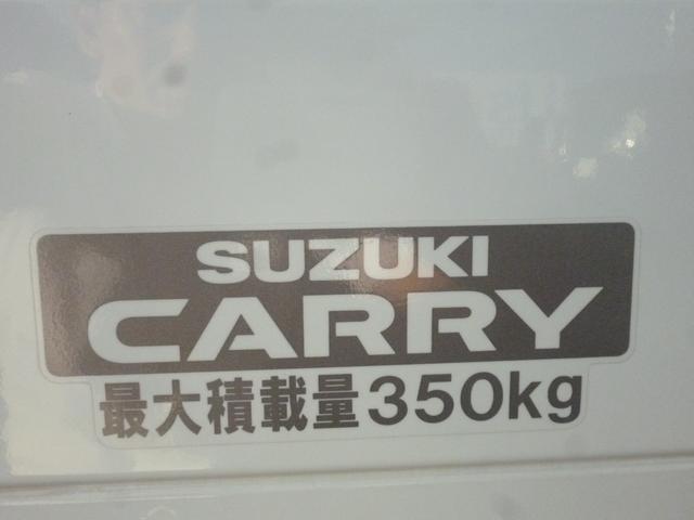 「スズキ」「キャリイトラック」「トラック」「長野県」の中古車30