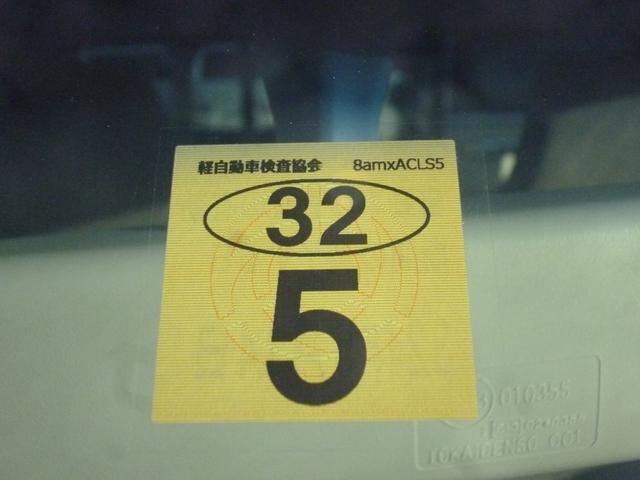 「スズキ」「キャリイトラック」「トラック」「長野県」の中古車39