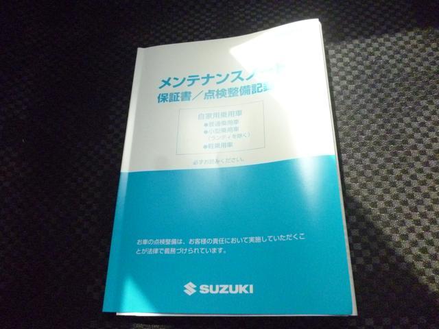 「スズキ」「ハスラー」「コンパクトカー」「長野県」の中古車20