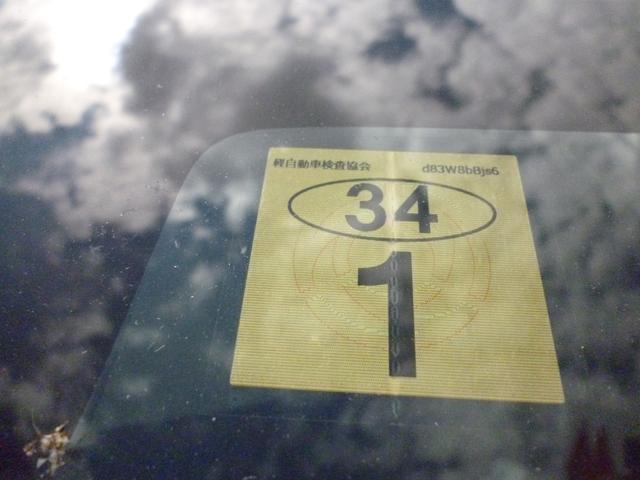 「スズキ」「アルト」「軽自動車」「長野県」の中古車36