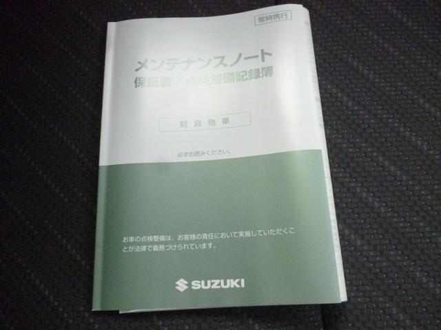「スズキ」「キャリイトラック」「トラック」「長野県」の中古車17