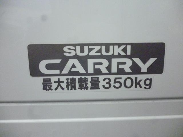 「スズキ」「キャリイトラック」「トラック」「長野県」の中古車21