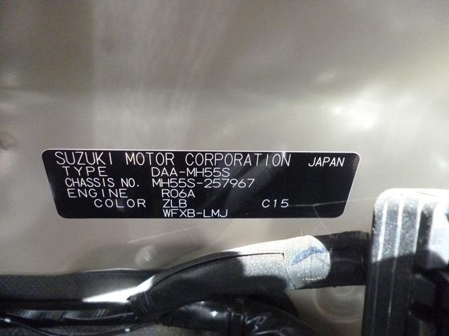 「スズキ」「ワゴンR」「コンパクトカー」「長野県」の中古車39