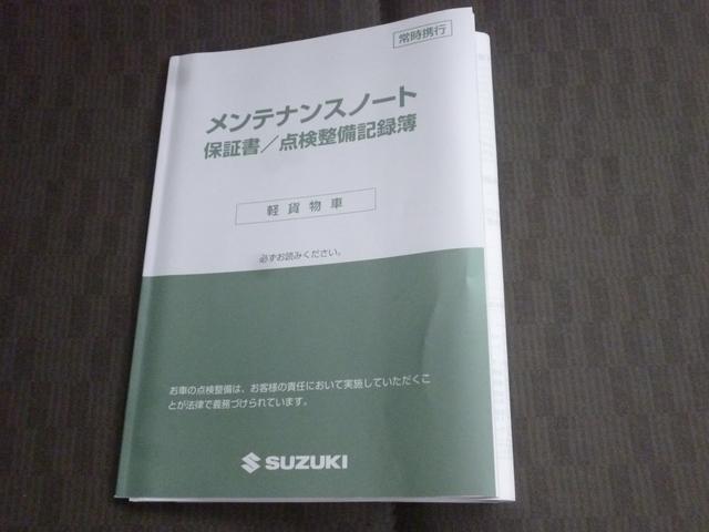 「スズキ」「エブリイ」「コンパクトカー」「長野県」の中古車18