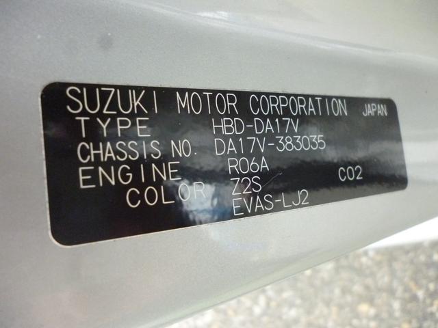 「スズキ」「エブリイ」「コンパクトカー」「長野県」の中古車35