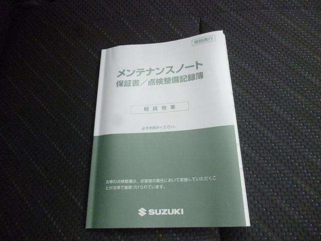 「スズキ」「スーパーキャリイ」「トラック」「長野県」の中古車11