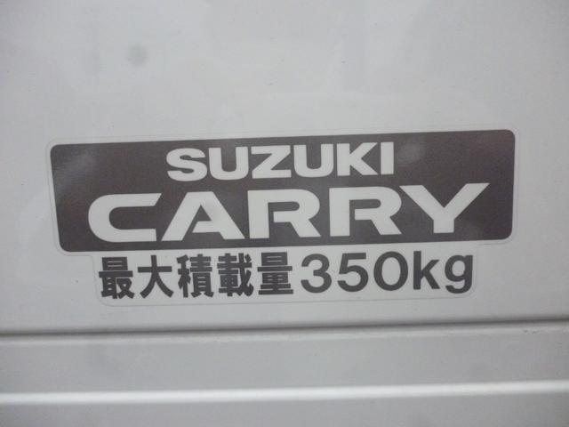 「スズキ」「スーパーキャリイ」「トラック」「長野県」の中古車25