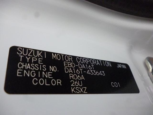 「スズキ」「スーパーキャリイ」「トラック」「長野県」の中古車33