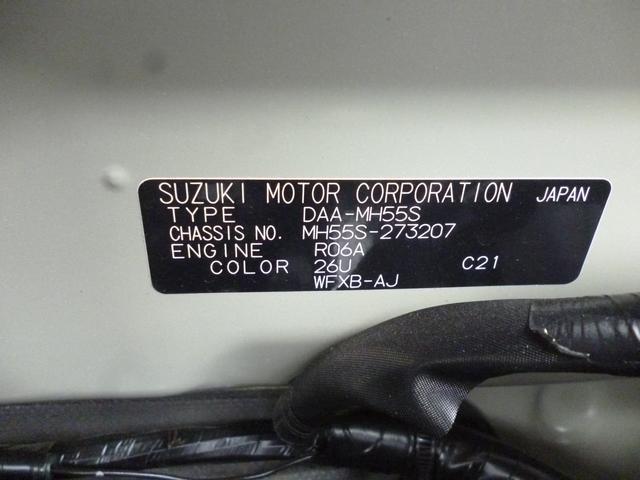 「スズキ」「ワゴンR」「コンパクトカー」「長野県」の中古車42
