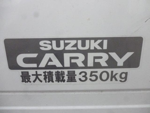 「スズキ」「キャリイトラック」「トラック」「長野県」の中古車25