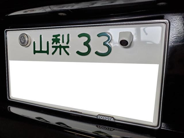 「トヨタ」「スープラ」「クーペ」「山梨県」の中古車58