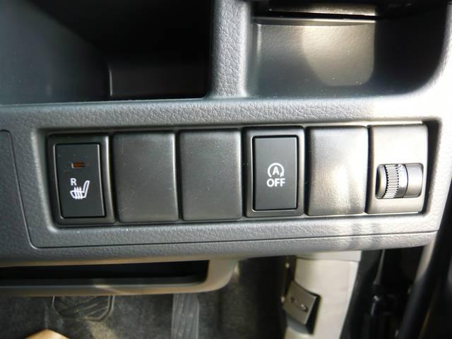 スズキ ワゴンR FX エネチャージ Aエアコン キーレス 届出済未使用車