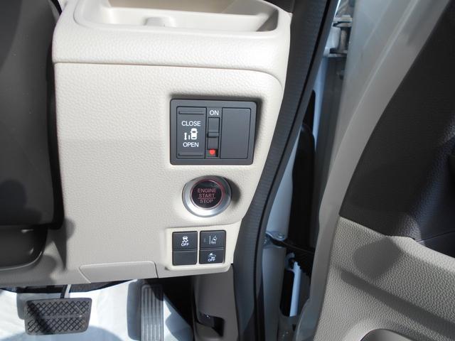 G・Lホンダセンシング LEDヘッドライト 届出済未使用車(14枚目)