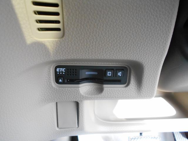 G・Lホンダセンシング LEDヘッドライト 届出済未使用車(15枚目)