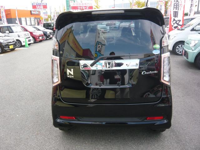 G プッシュスタート オートエアコン UV 届出済未使用車(5枚目)