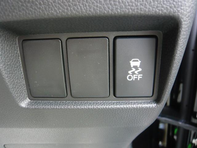 G プッシュスタート オートエアコン UV 届出済未使用車(13枚目)