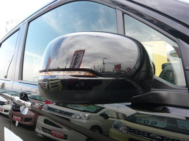 G プッシュスタート オートエアコン UV 届出済未使用車(18枚目)