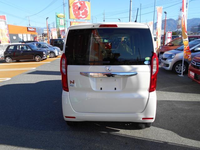 関東陸運局指定自社整備工場完備!アフターサービスもOK!お客様のカーライフをサポートいたします!