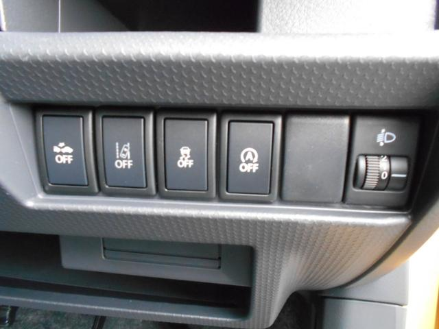 G スズキセーフティサポート キーフリー 届出済未使用車(22枚目)