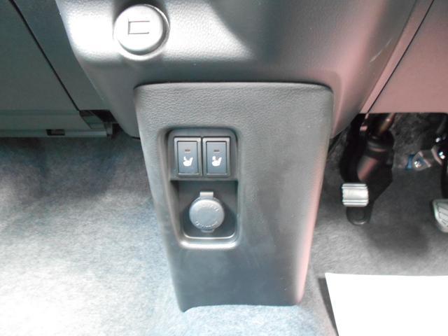 ハイブリッドX LEDヘッドライト シートヒーター 全方位モニター付き プッシュスタート 届出済未使用車(16枚目)