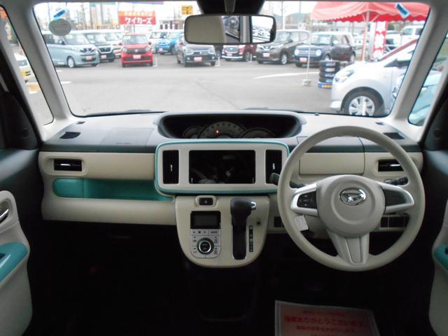 Gメイクアップリミテッド SAIII パノラマモニター付 プッシュスタート LEDヘッドライト 届出済未使用車(11枚目)