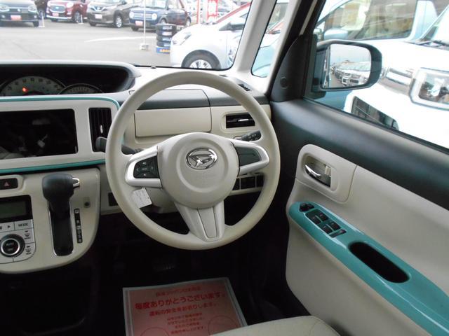 Gメイクアップリミテッド SAIII パノラマモニター付 プッシュスタート LEDヘッドライト 届出済未使用車(13枚目)