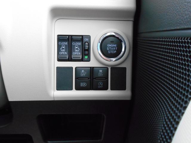 Gメイクアップリミテッド SAIII パノラマモニター付 プッシュスタート LEDヘッドライト 届出済未使用車(15枚目)