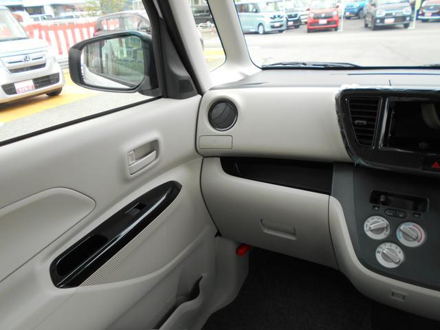 M e-アシスト シートヒーター 衝突被害軽減ブレーキ スライドドア アイドリングストップ 届出済未使用車(12枚目)