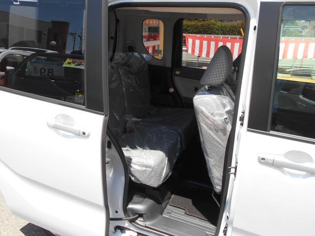 Xターボ 両側パワースライドドア LEDヘッドライト オートエアコン プッシュスタート 届出済未使用車(8枚目)
