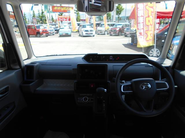 Xターボ 両側パワースライドドア LEDヘッドライト オートエアコン プッシュスタート 届出済未使用車(10枚目)