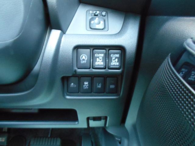 ハイウェイスター X Vセレクション プッシュスタート 両側パワースライドドア シートヒーター アラウンドビューモニター届出済未使用車(14枚目)