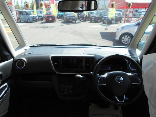 ハイウェイスター X Vセレクション プッシュスタート 両側パワースライドドア アラウンドビューモニター オートエアコン ディスチャージヘッドライト 届出済未使用車(11枚目)
