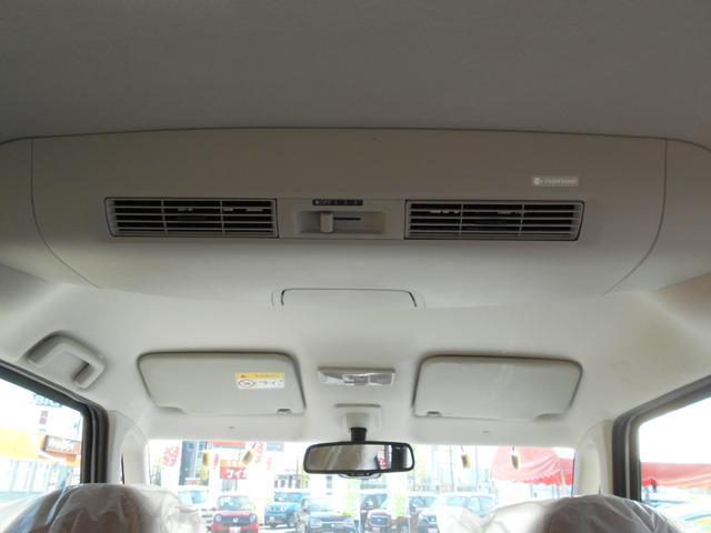 ハイウェイスター X Vセレクション プッシュスタート 両側パワースライドドア アラウンドビューモニター オートエアコン ディスチャージヘッドライト 届出済未使用車(12枚目)