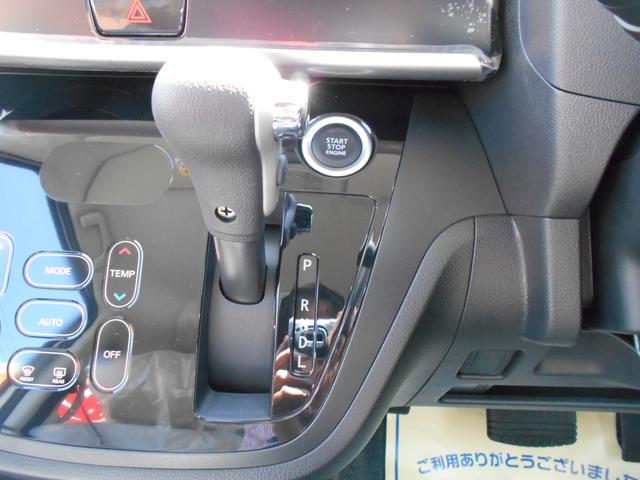 ハイウェイスター X Vセレクション プッシュスタート 両側パワースライドドア アラウンドビューモニター オートエアコン ディスチャージヘッドライト 届出済未使用車(15枚目)