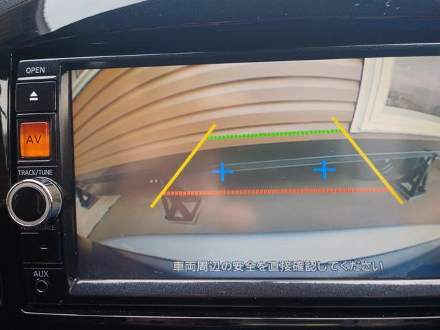 ニスモ 4WD ターボ キセノン 純正後付メモリーナビ フルセグ バックカメラ ETC プッシュスタート(23枚目)