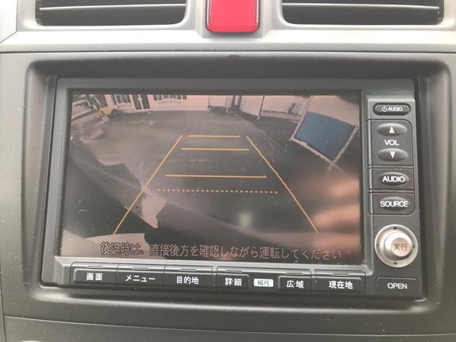 ZX 4WD ナビ バックカメラ ETC パワーシート(16枚目)