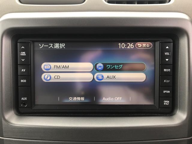 G 4WD ナビ ワンセグTV バックカメラ エコアイドル(12枚目)