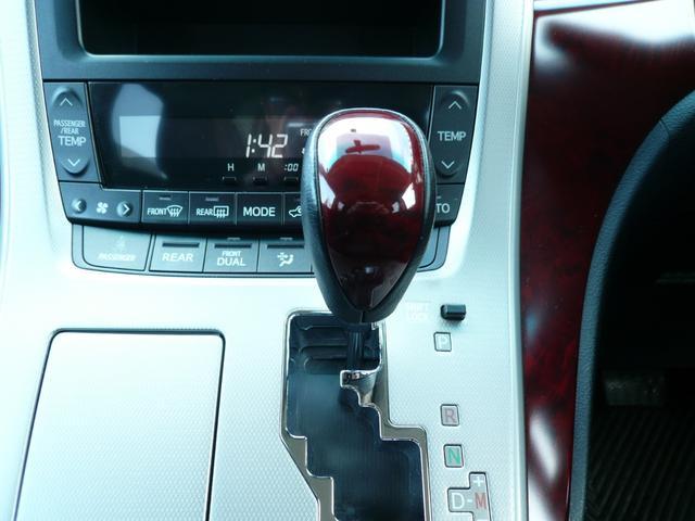 2.4Z カロッツェリア楽ナビ バックカメラ フルセグ スマートキー プッシュスタート 両側パワースライドドア ディスチャージヘッドランプ フォグライト 7人乗りキャプテンシート ETC 後席モニター2個(37枚目)