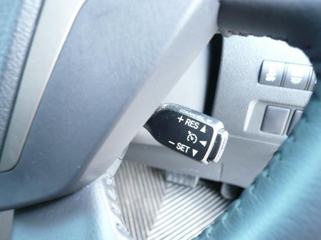 2.4Z カロッツェリア楽ナビ バックカメラ フルセグ スマートキー プッシュスタート 両側パワースライドドア ディスチャージヘッドランプ フォグライト 7人乗りキャプテンシート ETC 後席モニター2個(41枚目)