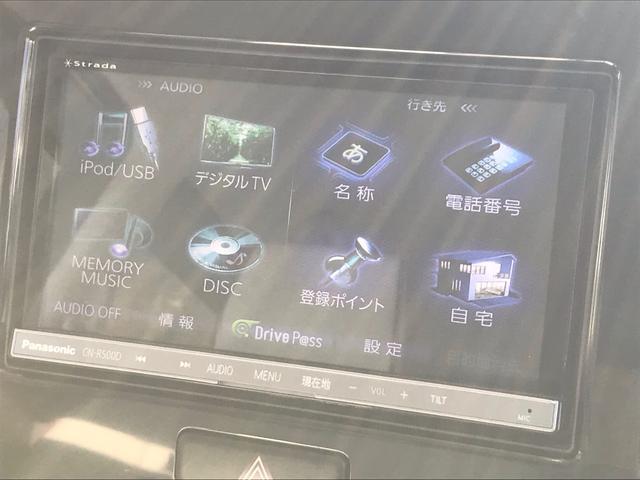 「スズキ」「MRワゴンWit」「コンパクトカー」「長野県」の中古車25